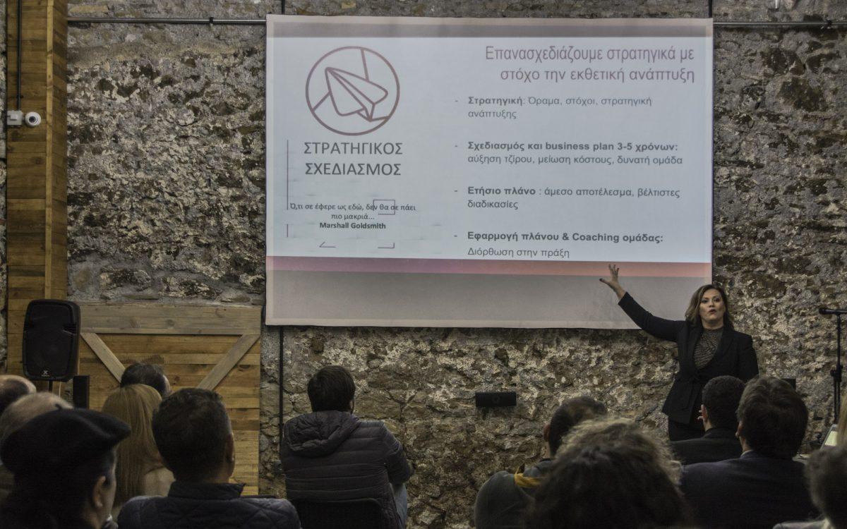 Αγγελική Μαρκοπούλου - The Coachultants - Branding - Business Coaching - Σύμβουλος Επιχειρήσεων